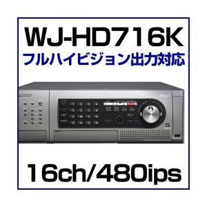 WJ-HD716K パナソニック Panasonic ネットワークディスクレコーダー 16ch HDD非搭載|tmts