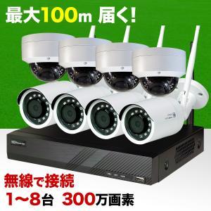 最大100メートル無線可能! フルハイビジョン 200万画素 ワイヤレス防犯カメラ4台と録画機セット  WL-420R|tmts
