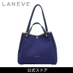 LANEVE 11332 NV/PG (162957)|tn-square