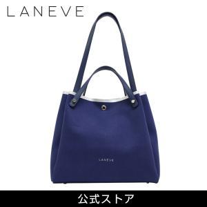 LANEVE 11332 NV/SV (162958)|tn-square