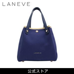 LANEVE 11383 NV/PG (162963)|tn-square