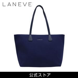 LANEVE 11385 NV/PG (162969)|tn-square