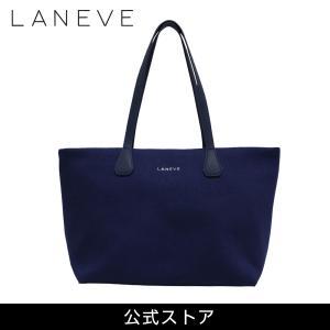 LANEVE 11385 NV/SV (162970)|tn-square