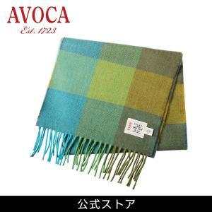 おしゃれ ブランド マフラー メリノウール } AVOCA アヴォカ Merinowool Scarves Green Fields (177132) ブルー hawks202110|tn-square