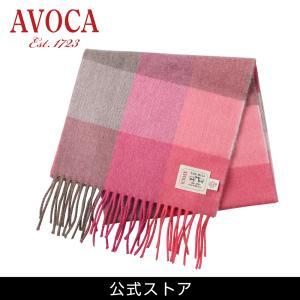 おしゃれ ブランド マフラー メリノウール } AVOCA アヴォカ Merinowool Scarves Pink Fields(177133) ピンク hawks202110|tn-square