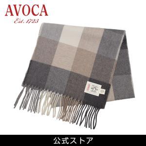 おしゃれ ブランド マフラー メリノウール } AVOCA アヴォカ Merinowool Scarves Rome(177134) グレー hawks202110|tn-square