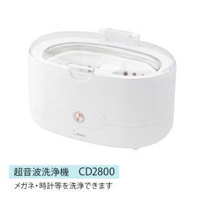 時計修理受付中 超音波洗浄機 CD2800|tn-square