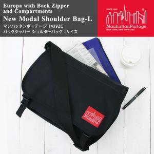ビジネス ショルダーバッグ Manhattan Portage Europa with Back Zipper and Compartments New Modal Shoulder Bag-L 1439ZC 102455{|tn-square