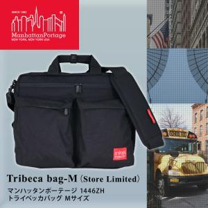 マンハッタンポーテージ ビジネスリュックサック 3way ブリーフケース Manhattan Portage Tribeca bag(Store Limited)-M 1446zh {|tn-square