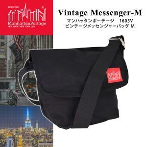 マンハッタンポーテージ 限定 メッセンジャー ショルダーバッグ Manhattan Portage Vintage Messenger-M 1605V { プレゼント ブランド おしゃれ hawks202110 tn-square