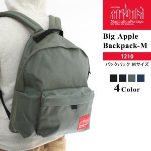 マンハッタンポーテージ リュック 人気 メンズ レディース バックパック Manhattan Portage Big Apple Backpack-M 1210 { ブランド hawks202110|tn-square