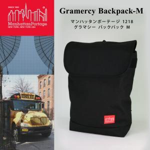 マンハッタンポーテージ リュック バックパック メンズ レディース Manhattan Portage Gramercy Backpack-M 1218 { ブランド 通勤 通学 旅行 hawks202110|tn-square