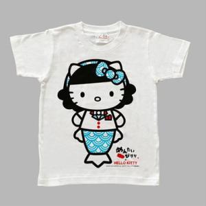めんたいぴりり キティ×スケトウダラTシャツ tnc-netshop