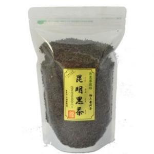 プーアール茶 昆明黒茶 400g|tnk-tokyo
