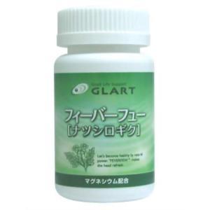GLART フィーバフュー(ナツシロギク) 90粒 フィーバーフュー GLART|tnp-store