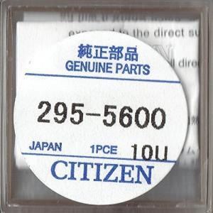 CITIZEN[シチズン]295-5600 エコドライブ用キャパシター2次電池 純正部品 端子付きMT920|tnp-store