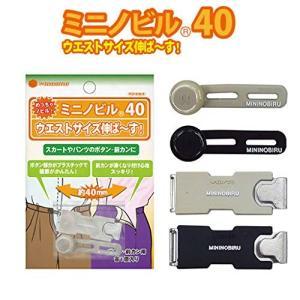 ミニノビル40 ベージュ 04819 tnp-store