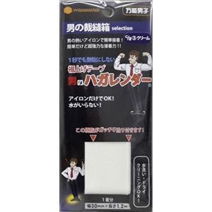 男のハガレンダーBD-S230S クリーム 強力裾上げテープ! 簡単すそあげ! 【特許申請中】03643 tnp-store