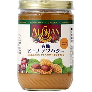 アリサン ピーナッツバタースムース 454g|tnp-store