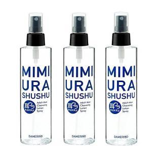 【3本セット】耳ウラシュッシュ 200ml×3本 加齢臭対策 皮脂汚れ 制汗剤 デオドラント|tnp-store