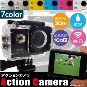 アクションカメラ Wi-Fi 機能付 防水 30m フルHD...