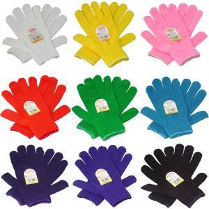 (手袋軍手)カラー手袋・てぶくろ
