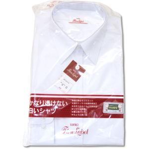 カンコー女子長袖スクールシャツ