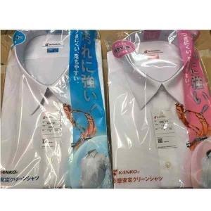(スクールシャツ)カンコー男子/女子Yシャツ