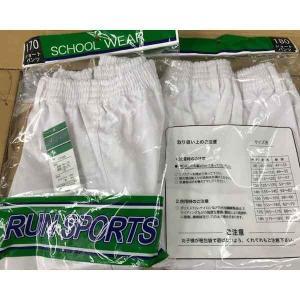体操服 男子白短パン(170A)