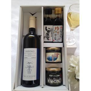 福 富(ふくとみ)白ワインセット