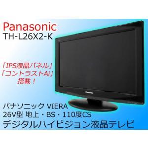 【中古】Panasonic パナソニック 26V型 地上・BS・110度CSデジタルハイビジョン液晶テレビ VIERA ビエラ ブラック