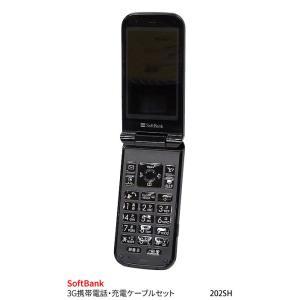 【中古】SoftBank ソフトバンク 3G携帯電話・充電ケーブルセット 白ロム ブラック 202SH docomo FOMA ACアダプタ02 to-rulease