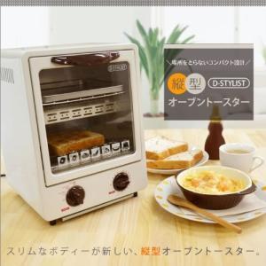【新品】【大ヒット商品!】 D-STYLIST 縦型オーブントースター KK-00207|to-rulease