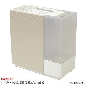 【中古】DAINICHI ダイニチ ハイブリッド式加湿器 温風気化/気化式 シルキーベージュ HD-RX309(C) 2009年製 to-rulease