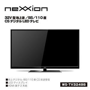 【新品】WILDCARD ワイルドカード nexxion 32V型 LED地上波/BS/110度CSデジタルハイビジョン液晶テレビ WS-TV3249B
