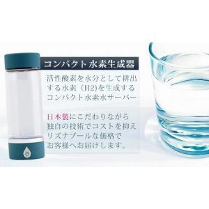 スーパーSALE!!【新品】 SKR コンパクト水素水生成器ボトル H60006 シルバー※メイン画像等ブルー使用|to-rulease|02