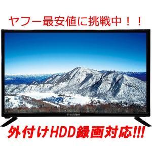 スーパーSALE! 当店実店舗価格25800円が・・⇒⇒19...