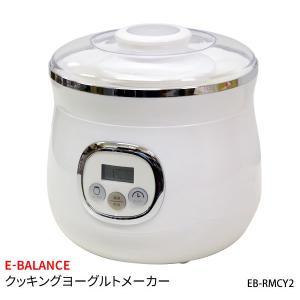 【中古】E-BALANCE イーバランス ROOMMATE クッキングヨーグルトメーカー EB-RMCY2 to-rulease