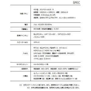 スーパーSALE!! 【新品】 S-cubism/エスキュービズム 40V型外付けHDD録画対応 地上デジタルハイビジョンLED液晶テレビ AT-40CM01SR|to-rulease|06