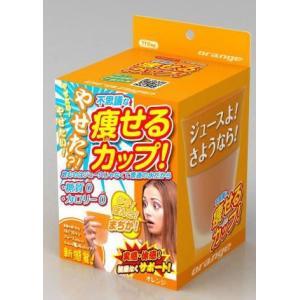 フレーバー:オレンジ  【状態】 ランクS:新品  【仕様】 材質:ポリプロピレン(内側)、スチレン...