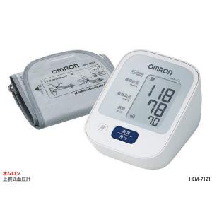 ヤフー最安値に挑戦! 【新品】OMRON オムロン 上腕式血圧計 自動電子血圧計 ホワイト系 HEM-7121