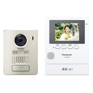 【状態】 ランクS:新品  【仕様】 モニター機: 【品番】VL-MGE30 【電源】AC100V(...