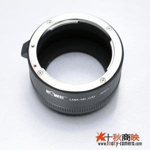 KIWIFOTOS製 ニコン Nikon Fマウント AI/AI-S/AF-I/AF-S レンズ →...