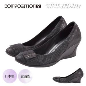 COMPOSITION 9 2611 コンポジションナイン 本革ラウンドトゥパンプス|toare