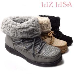 LIZLISA 1800 リズリサ 2WAYボアブーツ|toare