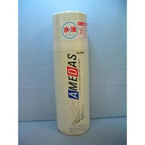 【コロンブス】アメダス防水スプレー(#2000)  内容量NET:420ml|toare
