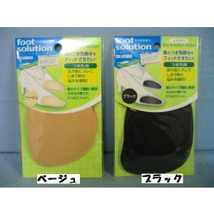 フットソリューション・つま先用 (足の問題緩和)|toare