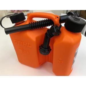 STIHL(スチール) コンビネーション燃料携行缶 3L/1.5L No.00008810124 燃料とチェンオイルのツイン携行缶|tobeyaki