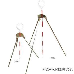 SK|TAIHEI 大平産業 ピンポールスタンド PPS-S(脚長30cm)/PPS-L(脚長50cm) 測量 土木 建築 工事 垂直 水準/|tobeyaki