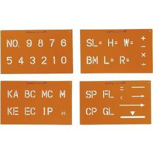 SK|TAIHEI 大平産業 トップマーキング TOP-45 文字高45mm 4枚組(数字・記号3種) [マーキングシート スプレーシート 測量 土木 建築 工事現場]|tobeyaki